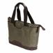сумка через плечо QUER Q18 темно-оливковая кожа+текстиль 882600-401