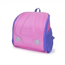 Школьный ранец с ортопедической спинкой YUU MAX BLUUSH с сумкой для обуви и подарками