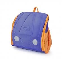 Школьный ранец с ортопедической спинкой YUU MAX LUUNA с сумкой для обуви и подарками