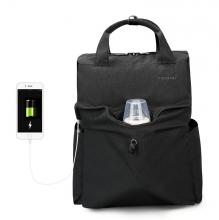 Рюкзак для мамы Tigernu T-B3355