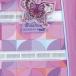 Школьный рюкзак  McNeill ERGO Light 912S McTaggie Balance - Баланс 4 предмета 9620195000